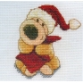 Boofle Baby Christmas